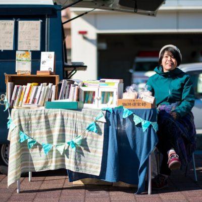 写真:千々木涼子さんのプロフィール写真